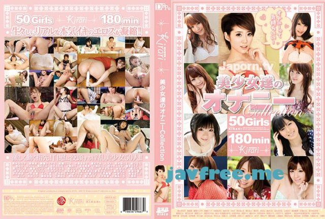 [YAG-039] ザ・露出痴女 沙月由奈 - image MKD-S52 on https://javfree.me