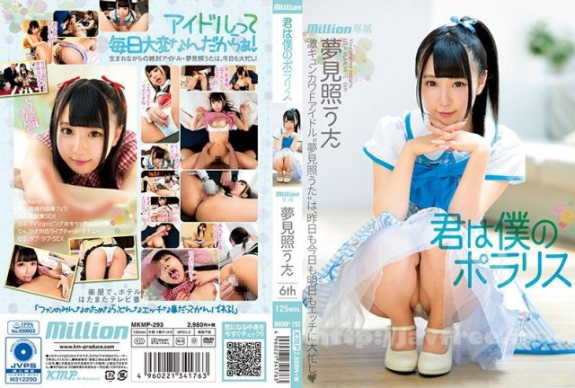 [HD][ORETD-440] ゆきねさん 2 - image MKMP-293 on https://javfree.me