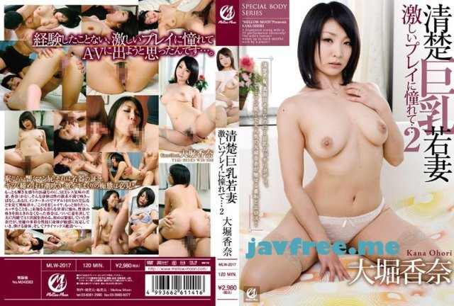 [MADV-177] 姉妹犯 3 - image MLW2017 on https://javfree.me