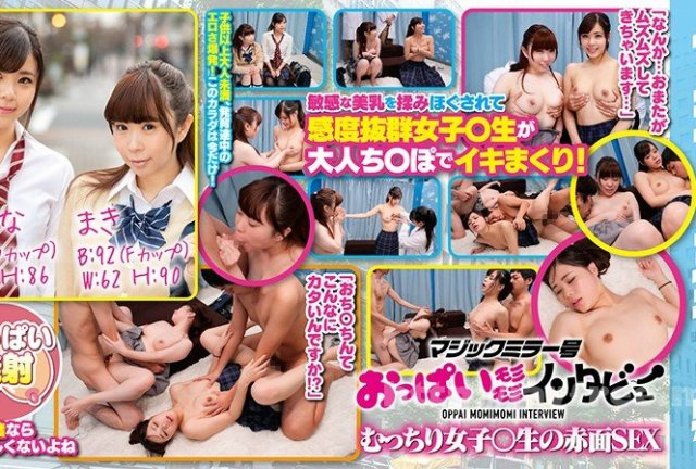 [HD][ORETD-306] あかりちゃん - image MMGH-149 on https://javfree.me