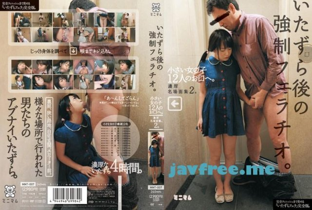 [KAGH-076] 中出し監獄ファック - image MMT-007 on https://javfree.me