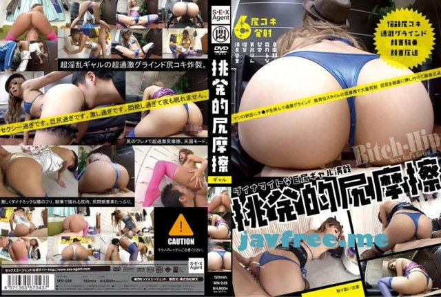 [DOKS-136] 女顔コキ - image MN-039 on https://javfree.me