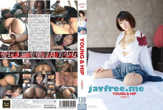 [HD][TBL-016] イキ過ぎた着エロ 2 小倉ゆず - image MNRI001 on https://javfree.me