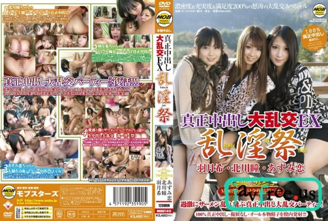 [PSSD-277] Best of 北川瞳 - image MOBDT-013 on https://javfree.me
