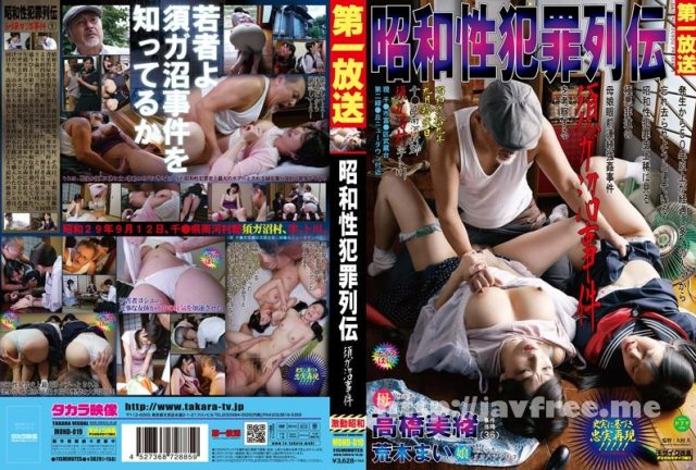 [MSTT-001] 狙われた若妻 春原未来 - image MOND-019 on https://javfree.me