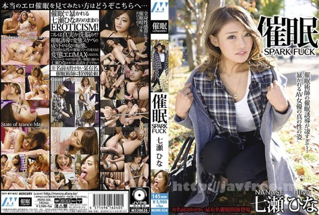 [HD][SRMC-015] 催●凌● 七瀬ひな 上巻 - image MONE-026 on https://javfree.me