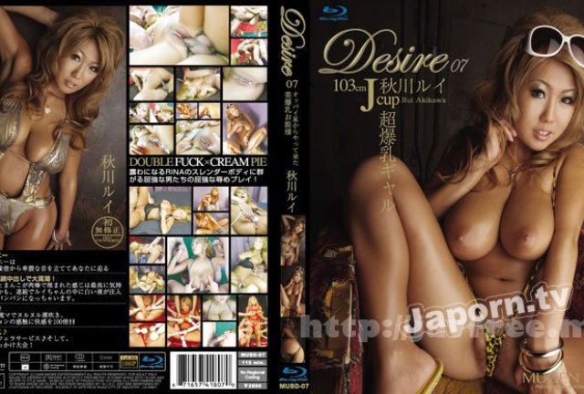 [HD][URFD-007] 全国裏風俗紀行VOL.7 - image MUBD-07 on https://javfree.me