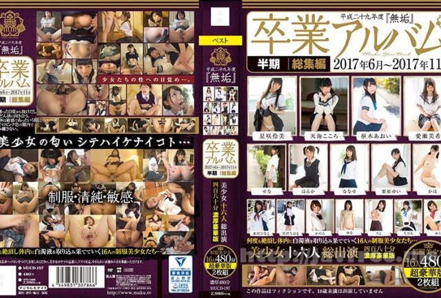 [HD][XRW-913] 群がるオチ○ポ嬲り姦4時間BEST - image MUCD-197 on https://javfree.me