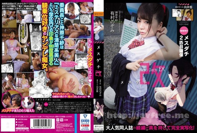 [HD][RVG-110] 羞恥温泉旅行BEST vol.1 - image MUDR-089 on https://javfree.me