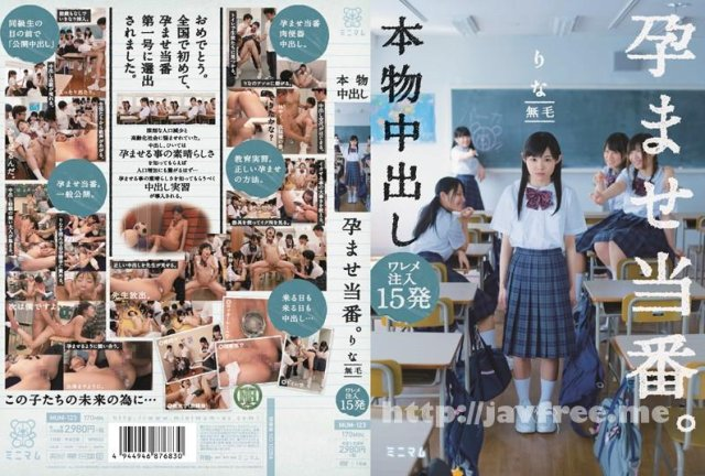 [DKSW-180] パンティクンニ - image MUM-123 on https://javfree.me