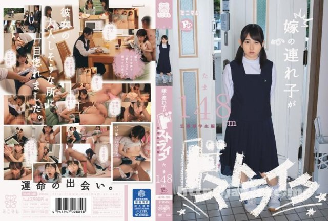 [CADV-216] ザ・人妻ナンパ 8時間DX - image MUM-188 on https://javfree.me