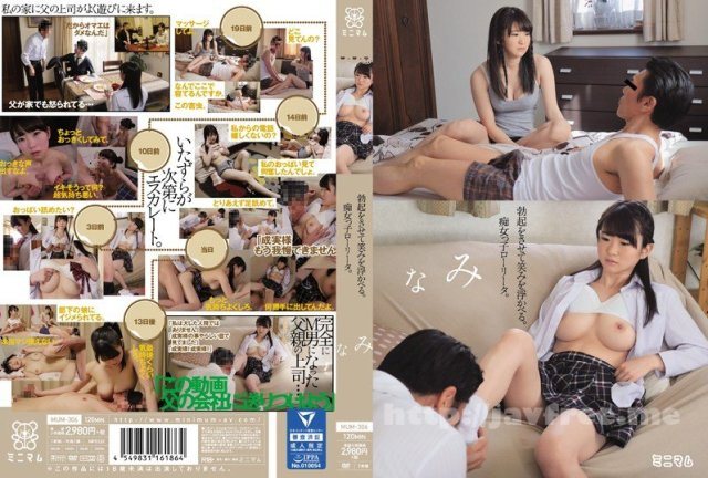 [MMND-100] 『ええじゃないか』 小枝成実 - image MUM-306 on https://javfree.me