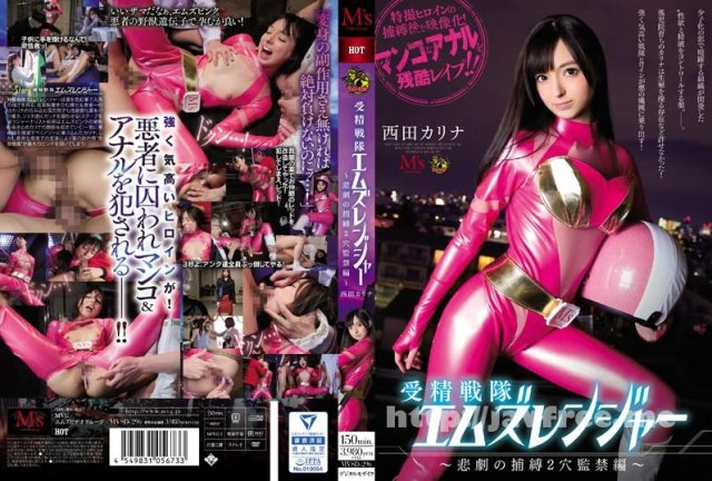 [HD][RBD-844] 服従女教師悪女の教壇 - image MVSD-296 on https://javfree.me