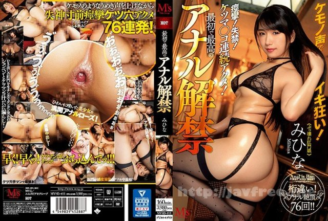[HD][EWDX-355] かほ - image MVSD-411 on https://javfree.me