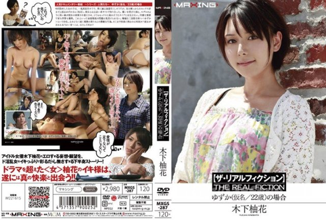 [HD][IPTD-817] HyperIdeaPocket 究極の尻フェチマニアックス 木下柚花 - image MXGS-287 on https://javfree.me