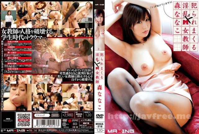 [HD][SUJI-114] 少●強要性行記録 - image MXGS-316 on https://javfree.me
