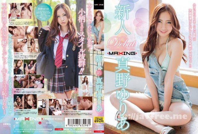 [ODFB-039] Charisma GAL GET YOU! 14 真野ゆりあ - image MXGS-597 on https://javfree.me