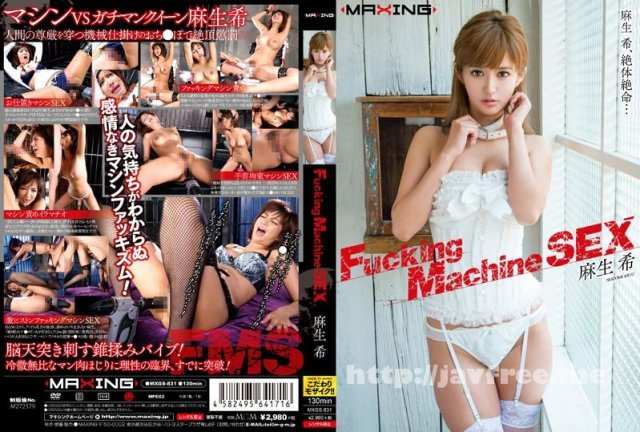 [FIS-029] 120%リアルガチ軟派 in 札幌 vol.29 - image MXGS-831 on https://javfree.me