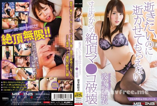 [S2MBD-007] アンコール Vol.7 : 波多野結衣 - image MXGS-914 on https://javfree.me