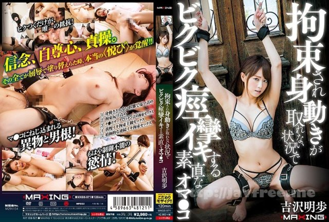 [ONSD-523] 顔面騎乗クンニ50人4時間 - image MXGS-971 on https://javfree.me