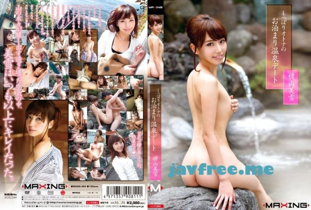 [MXGS-473] カンパニー松尾×横山美雪 - image MXGS484 on https://javfree.me