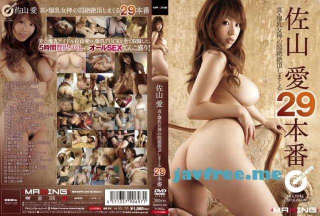 [ONSD-371] S1 GIRLS COLLECTION S級ナースの誘惑セックス4時間2 - image MXSPS-250 on https://javfree.me