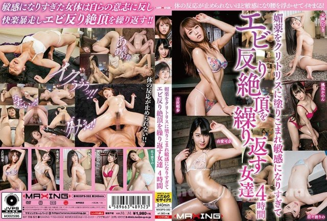 [GVG-789] 姉犯日記 桃尻かのん - image MXSPS-592 on https://javfree.me
