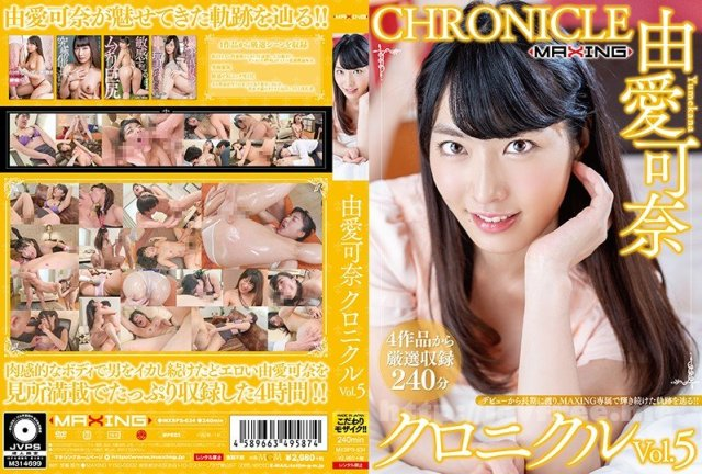 [HD][MXSPS-639] 魅惑のマッサージスペシャル - image MXSPS-634 on https://javfree.me