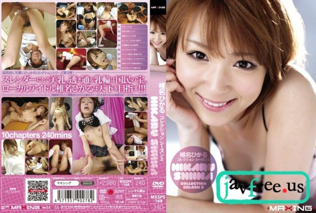 [YSG-008] 美女騙録 08 - image MXSPS168 on https://javfree.me