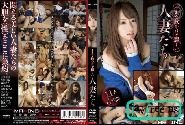 [HD][IPTD-671] 汗だくSEX かすみ果穂 - image MXSPS204 on https://javfree.me