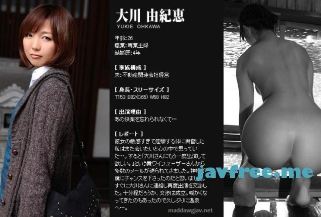 [ONSN-002] 人妻浪漫 ~舞ワイフ~ 02 - image Mywife-00352 on https://javfree.me