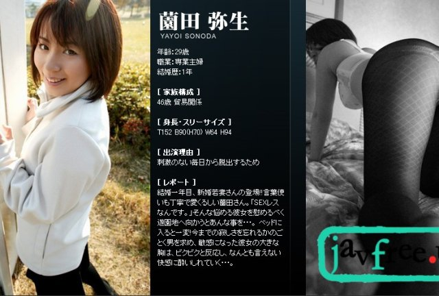Mywife-No 00168 薗田弥生 舞+再会 - image Mywife-No-168 on https://javfree.me