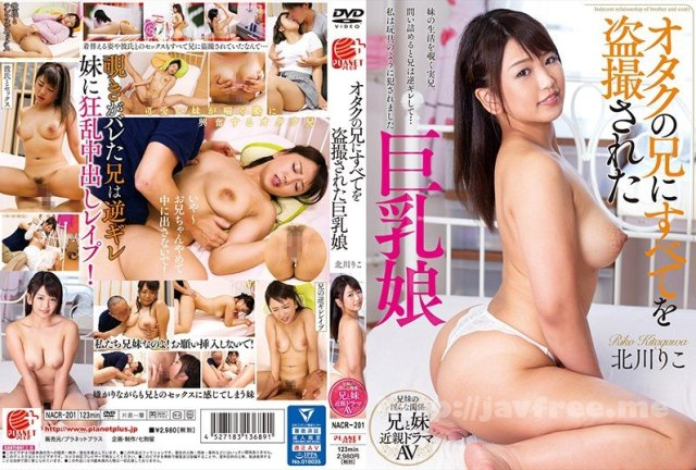[HD][DMOW-185] S女とM男の王様ゲーム - image NACR-201 on https://javfree.me
