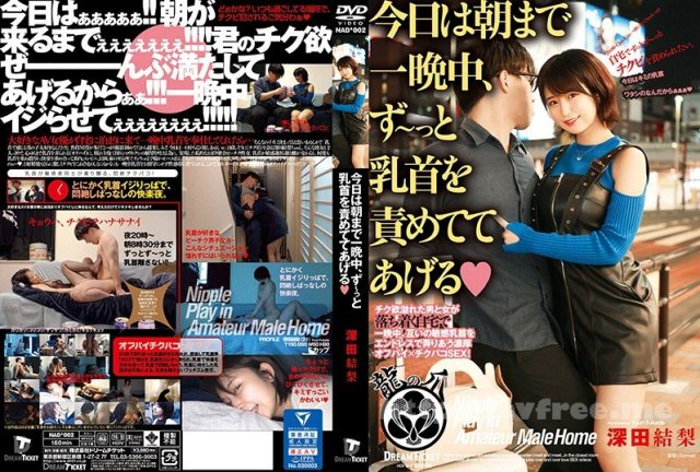 [HD][DLIX-007] 無毛ワレメ美少女8人VOL.02 - image NAD-002 on https://javfree.me