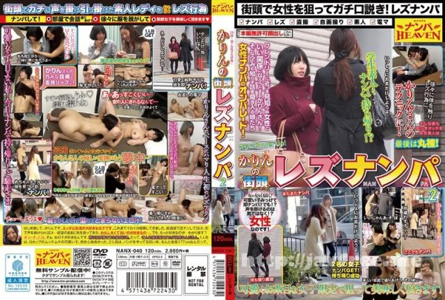 [JKZK-029] 親父の教え子 園田花凛 - image NANX-040 on https://javfree.me