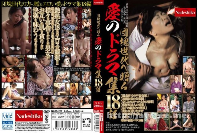 [PSSD-315] Best of 山口玲子 - image NASS-257 on https://javfree.me