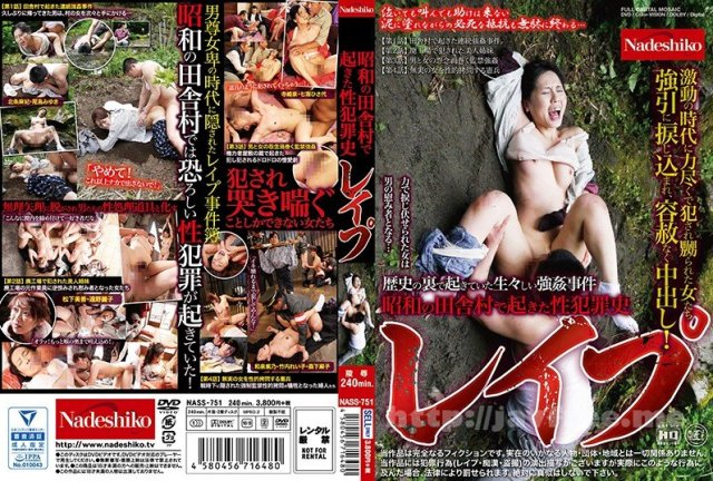 [HD][ABBA-486] 松下美香 Complete Best 8作品8時間2枚組 - image NASS-751 on https://javfree.me