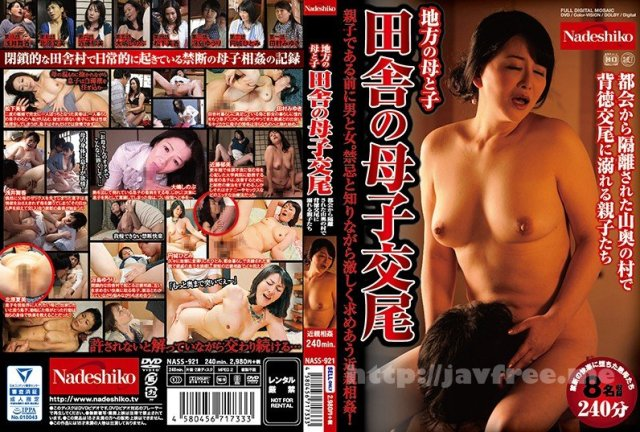 [HD][ABBA-486] 松下美香 Complete Best 8作品8時間2枚組 - image NASS-921 on https://javfree.me