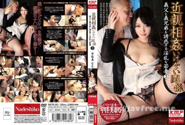 [CGQ-010] 菊門姦 宇佐美なな - image NATR-291 on https://javfree.me
