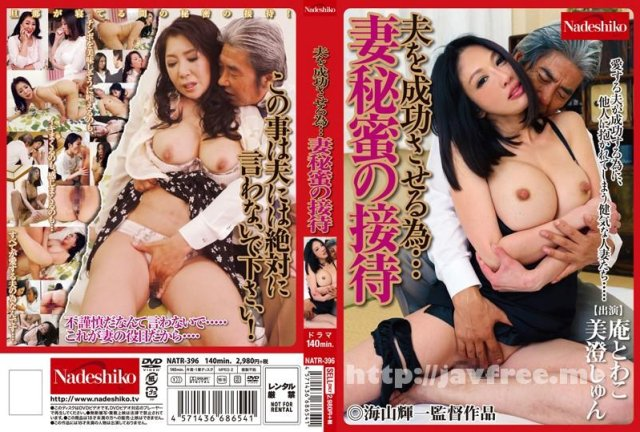 [HD][AUKB-071] ど熟女ペニバンレズBEST4時間 - image NATR-396 on https://javfree.me