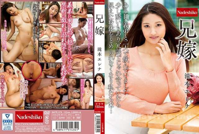 [HD][MMYM-037] 卑猥語女 SPECIAL SELECT 総集編II - image NATR-579 on https://javfree.me