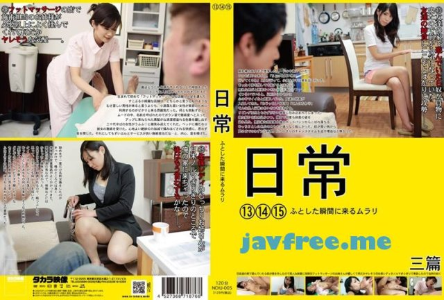 [ARM-268] 突然咥えられちゃった僕。 3 - image NCHJ-005 on https://javfree.me