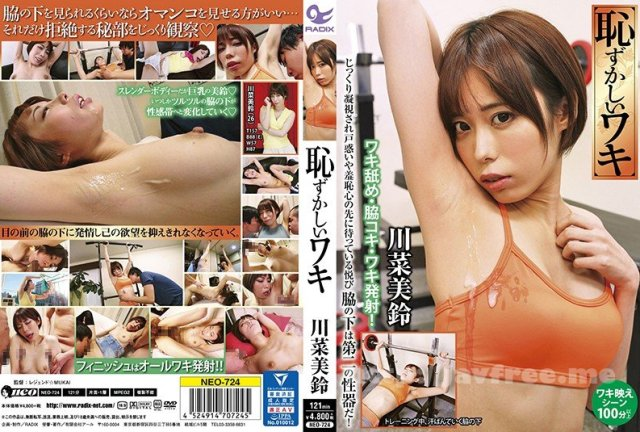 [HD][RCTD-376] 淫語女子アナ24 川菜美鈴SP - image NEO-724 on https://javfree.me