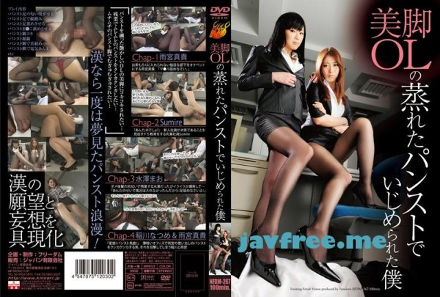 [ANND-110] 女だけのイカせ合いキャットファイト - image NFDM-267 on https://javfree.me