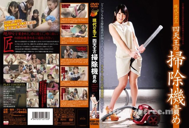 [MLW-3012] 妻のエロ過ぎ姉妹たち - image NFDM-335 on https://javfree.me