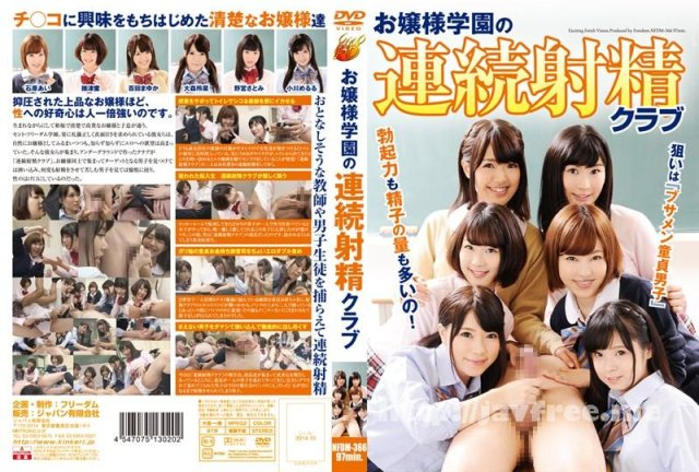 [HD][MMBS-003] 尻 THE BEST OF IRIS Vol.2 - image NFDM-366 on https://javfree.me