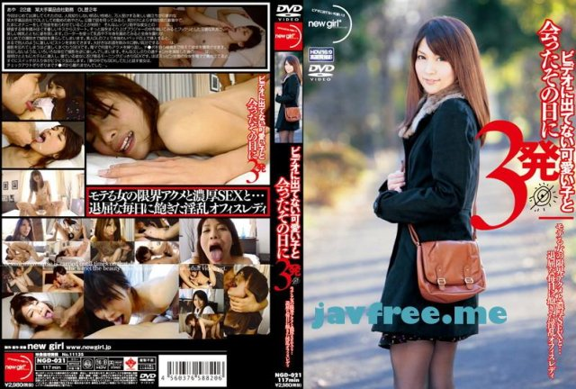 [SKY-091] Gold Angel Vol.9 : Keito Miyazawa - image NGD-021 on https://javfree.me