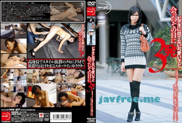 [SKY-091] Gold Angel Vol.9 : Keito Miyazawa - image NGD-024 on https://javfree.me