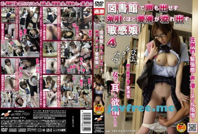 [TMEM-002] Hiratsuka Yui - image NHDT-977 on https://javfree.me