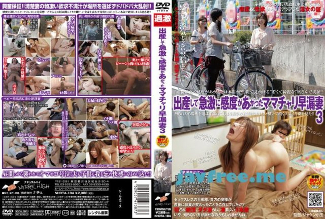 [HQ][CAND-049]I'll show horny SEX off for my elder sister who is a swot! - image NHDTA-184 on https://javfree.me
